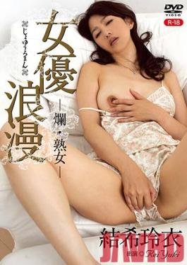 AUKG-479 Studio U & K - I Fell In Love With A Prostitute - I Met A Sex Worker On A Business Trip, And She's The Most Stunning Lesbian I've Ever Seen - Miori Ayaha, Chiharu Nogi