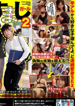 SNIS-683 - SEX Document After You Load The Chastity Belt Was Confined To Abstinence Room Pending The Withdrawal Symptoms  Akiho Yoshizawa Is Crazy Most Disturbed In Life - S1 NO.1 STYLE