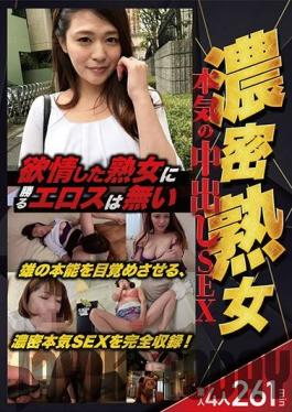 JUL-107 Studio Madonna - Madonna transfer exclusive first! ! On the seventh day of being committed to her husband's boss, I lost my reason ... Rin Higashi