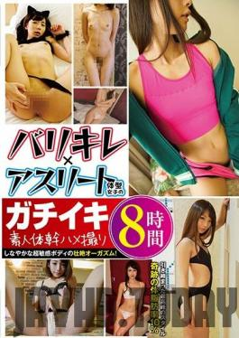 EUUD-27 Welcome All Mature Woman Fans! Welcome To The Amateur Housewife Soapland! Im Just A Fresh Face Here, So I Know Im Not Very Good Yet, But I Promise To Serve You With All My Heart And Soul Yuko Masuda