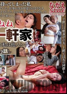 SKMJ-084 Studio Red Face Girl - An Amateur College Girl Gets A Real Pickup! An Innocent Beautiful Girl Gets Her First-Ever Female Readers Choice Sex Club Experience! 2 4 Pairs Of Amateur Girls And Guys Who Commit The Forbidden Act Of Fucking