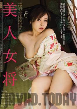 ETQR-122 Studio Erotic Time - An Obsessive Stepsister Who Just Wants To Be Loved! - Mai Yahiro