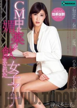 JMTY-020 Studio Teacher / Mousouzoku - A Sexual Apprenticeship Sena 18 Years Old 143cm Tall She's Working To Help Her Family Sena Ninomiya
