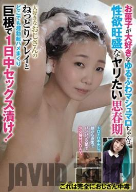 DJSB-100 Tired And Semen Collected Healing Hand Kokisaron 8 Hours And 20 Minutes Special Heals In The Best Of Handjob.