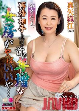 KAWD-852 Mikan Toudou Jav Adult and neat black hair daughter of a big-fashioned who is a daughter of a middle-aged owner - Kawaii