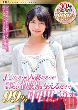 fc2-ppv 1255702 Studio FC2 ☆ First shot ☆ Complete appearance ☆ Sexy dynamite beauty like a gravure model rolls up with a skewed naked apron cosplay ☆ Massive firing in the vagina with erotic erotic SEX! ! With benefits