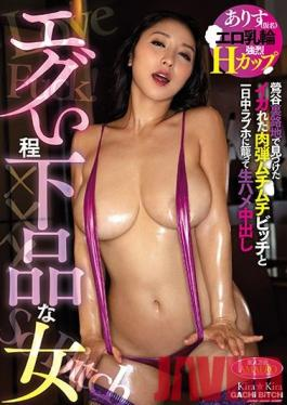 BBA-010 - Forced Piss Drinking