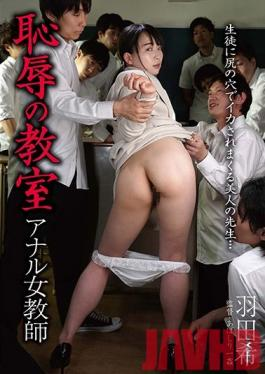 fc2-ppv 1261753 Studio FC2 ★ First shot appearance ☆ Transcendent beauty spogal Rin-chan 22 years old ☆ Ojisan excited about the beauty that confuses a man ♥ First squirting 弄 Play beautiful BODY and insert a gun with raw insertion ~ ♥ Individual shooting ※ With review benefits!