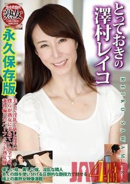 ANB-168 Studio Ruby - I Became My Stepmom's Sex Toy An I-Cup Huge Tits Hot Mother-In-Law Gets Horny! Arisa Hanyu