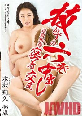 EBOD-732 Studio E-BODY - A G-Cup Beer Girl Who's So Cute, They Even Showed Her On The News - Reiko-chan, 20yo - This Beautiful Airhead Sold 397 Beers In One Day Using Her Charm And Her Cleavage, Now She Wants To Become More Famous By Doing A Porno