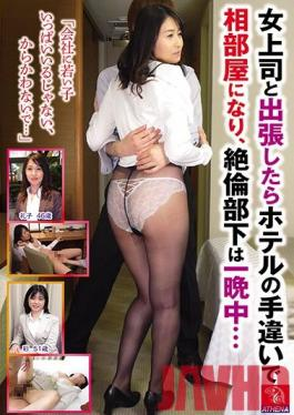 MUML-009 - Today, Thin Saki-ryu Pies Forced The Coveted Married Woman Teacher The Young Students Of The Sperm In The Absence Of Her Husband Naam Not Come Back Husbands House N Teacher - Mugon / Mousou Zoku