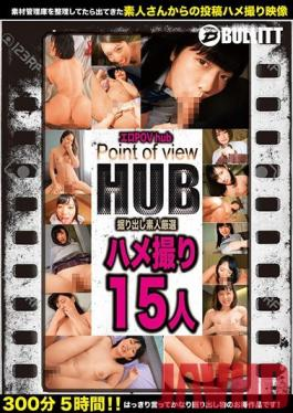 IPX-444 Studio Idea Pocket - Business Trip Shared Room NTR A Big Tits Lady Boss Gets Creampie Fucked All Night Long By Her Orgasmic Employee Minori Hatsune