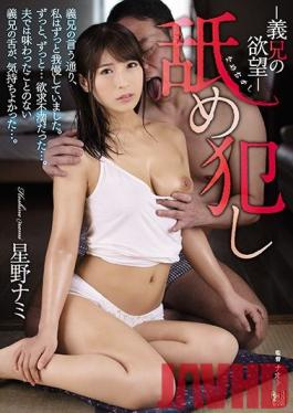 NEO-712 Studio Radix - Hey Old-Timer, Do You Wanna Sip My Piss? - Kotone Toua