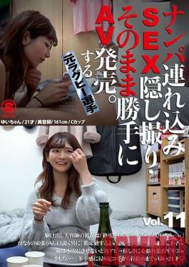 GRCH-348 Studio GIRL'S CH - Sensitive Girls Get Dripping Wet While Having Slow Sex - Yui Tomita - Orgasming In Hotels