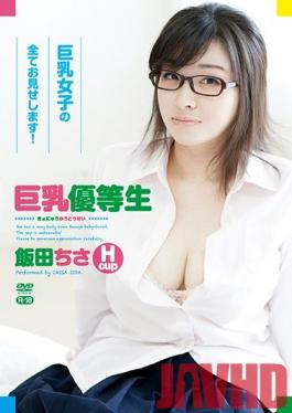 IPX-447 Studio Idea Pocket - She's Lifting Her Adult Video Ban!! A Skinny Big Tits Sexy Costume Non-Nude Erotica Idol With A Perfect Body She's Got 79cm G-Cup Titties 18 Years Old Hina Hodaka