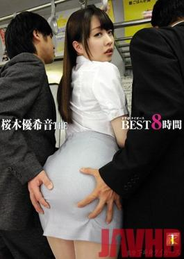 HAVD-804 Studio Hibino - The Young Wife Who Was Captivated By Her Father-In-Law's Dirty Kisses Hibiki Otsuki