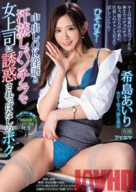 PPPD-171 Studio OPPAI - The Ideal Girl Slimy, Wet, and See through Shirt of a Gorgeous, Colossal-titted, and Tanned, Older Sister Nao Tachibana