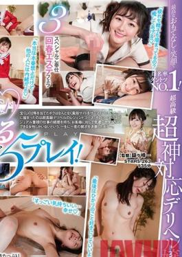 SDNM-123 - I Do Not Want To Be An Honor Student Anymore.First And Last Adventure Before Becoming A Mother ….Leave Your Body To The Power Of Liquor Keep Waiting Unrepentantly 1 Night 2 Days Tipsy SEX Experience Takeuchi Hitomi 32 Years Old Chapter 3 - SOD Create