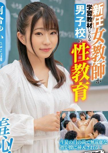 KFNE-028 Studio Prestige - Creampie Refreshment - A Refreshing Girl With Light Skin And A Sense Of Cleanliness