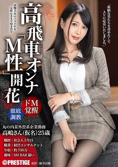 GVG-356 - All Record 5 Ao Shino Of That Is Obscene Female Tutor Was To Be Excited To Puberty Ji  Port