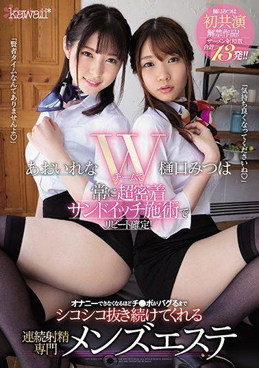 Fitch AV JUFD-777 Tomoe Nakamura Amateurs House debut in 2015. Boyfriend And Erotic best to heal everyone in the fans JBig Asses