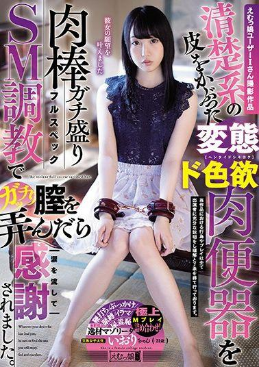 MIAA-233 Studio Moody's - Mizuki Yayoi who decided to practice childhood friendship and SEX and vaginal cum shot because she was able to do it for the first time