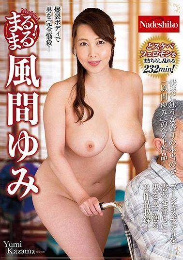 SDNM-134 - A Smiling Smile Encountered In Windy Smell Of Kamakura.Summer As A Woman Also Starts Again.Kubo Kyoko 43 Years Old Final Chapter Forgot Your Husband Other People Throughout The Day Juicy Covered Gypsy Gangbangs - SOD Create