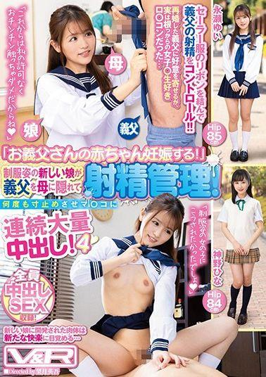 SNIS-906 Akiho Yoshizawa Seok Force Skewer Inserted Fuck When I Vomiting In The Deep Throating Endurance Vomiting-out Patience Game Cock Eight VS Nodoma Co-serious Irama - S1No1 Style