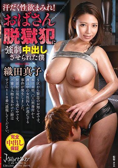 MDB-825 - Bath With Lavage Massage SEX 4 Hours BEST - K.M.Produce