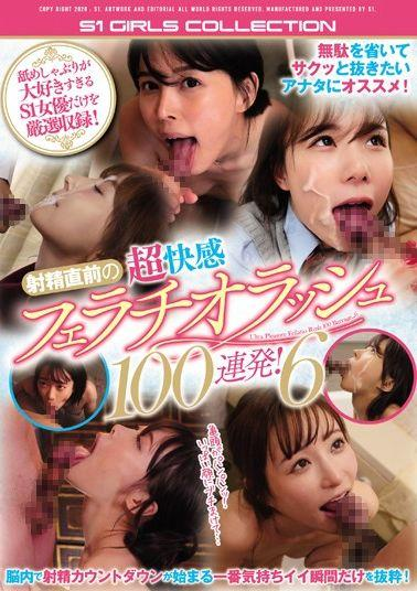 JUL-165 Studio Madonna - This Stepmom Thirsts For Her Stepson's Huge Cock 24/7 - Mako Oda