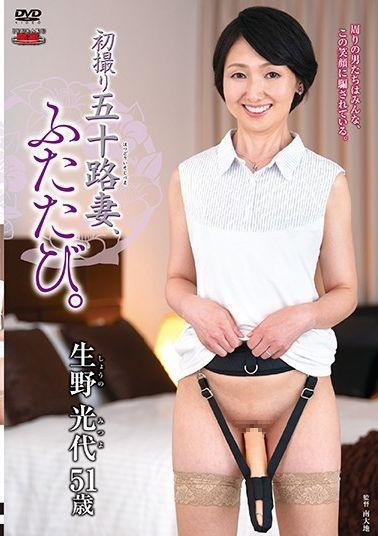 MGMQ-046 Studio MEGAMI - Masochistic Clinic With Sadistic Nympho Nurses Who Love Playing With Their Patients' Asses Yurika Aoi