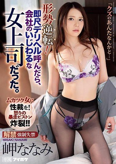 EIKR-001 - 100 Points Face, Out Of 120 Points Milk (G Cup) Tap Water Over Poured Home Hot Spring Inn In × Unlimited Should Be My Hot Water 1 Ruru Slender Busty Daughter × Uncle ×