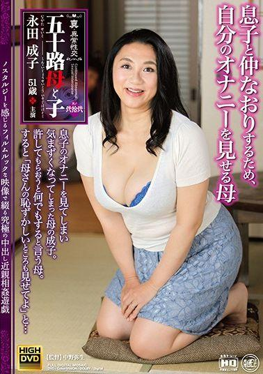 sr155 Studio N/A New graduate recruitment record No.155 Mayu Saki Ami fellatio exam PART15 Personal shooting