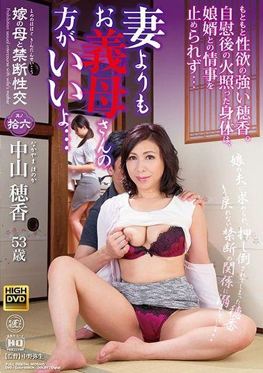 sr156 Studio N/A New Graduate Recruitment Record No.156 Kana Nanami Erina Blowjob Examination PART16 Personal Shooting