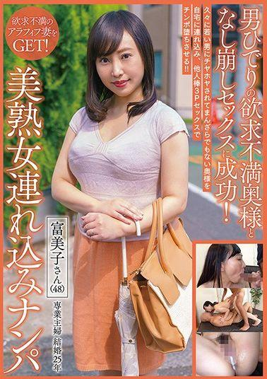 fc2-ppv 1294341 Studio N/A Individual shooting 21-year-old neat and clean shaved beauty busty erotic body older sister