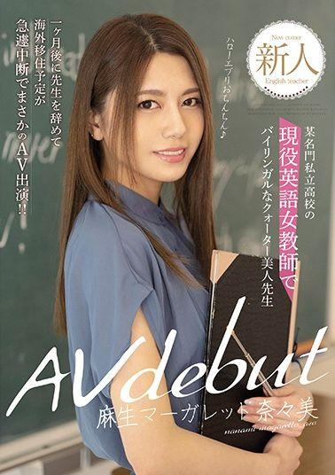 FC2 fc2-ppv 1308462 Appearance Miraculous beautiful girl  Hot spring trip with Nanaka-chan Spread pussy in an open-air open-air bath and electric ascension 酒 Alcohol also included tipsy mood and dense H 生 Raw liquid cum shot with love juice dada leak  With benefits!