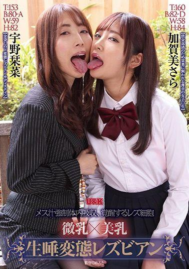 NHDTA-920 - I Can Not Put Up With Sister Busty Danger Libido Daughter-in-law Of 3 Am  Aphrodisiac Oil Night Crawling
