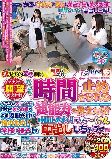 NHDTB-020 - Aunt,Let Me Ejaculate!A Couple Who Wanted To Spend A Number Of Times At The Village Chi-Po remove It On The Verge Of Ejaculation - Natural High
