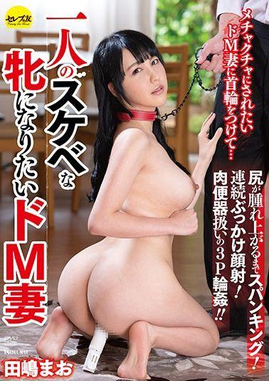 NHDTB-022 - A Sunburned Big Tits Girl Who Has Been Continuously Cummed Even After I Was Caught By A Sensitive Aphrodisiac Painted Aphrodisiac With A Washing Body Esthetic Appealed For Insulting Is A Secret! ! - Natural High