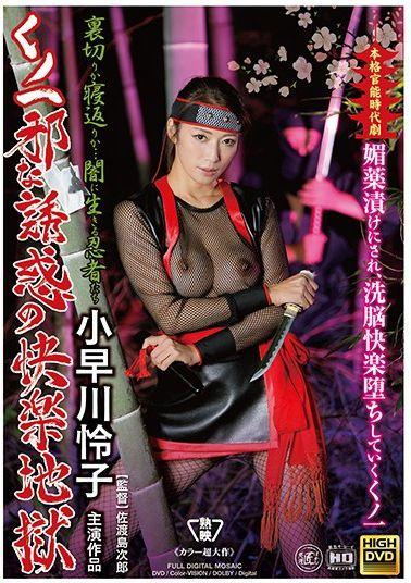 NHDTB-038 - Mixed Bath Hot Spring Molestation 2 Catch A Big Tits Woman Escaping From A Pervert Molestation And Drive It Up With A Piston! ! - Natural High
