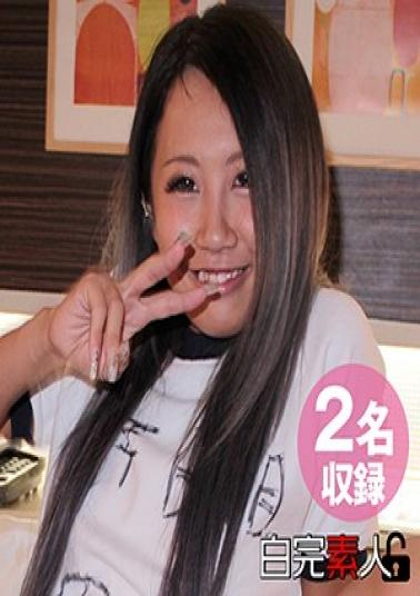 NTR-026 - I Love Even In Such A Wife  The Is Cuckold To Colleagues Wife  Kasumi Hateho - Hibino