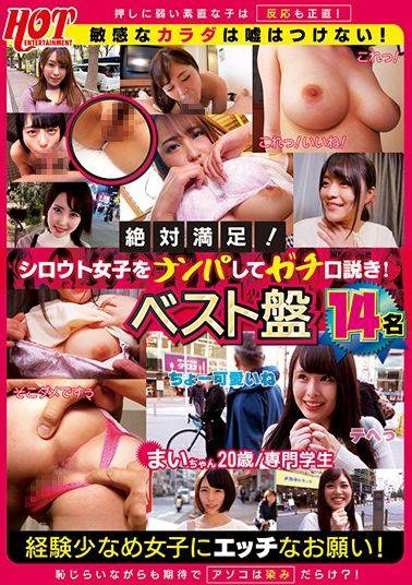 SDDE-436 - Gently With A Continuous 吐精 Treatment Clinic Fuck-mouth Horny, Handjob, Busy 24 Hours Semen Collection - SOD Create