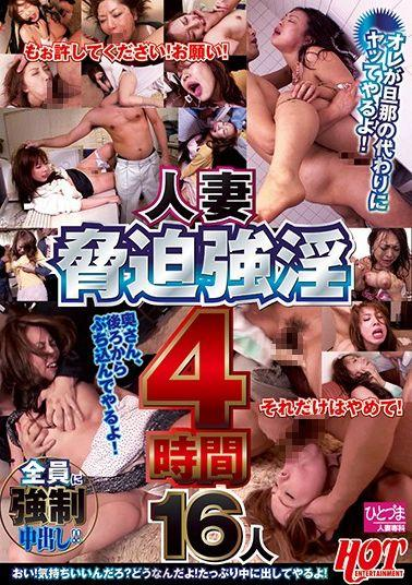 """SDDE-510 1 Night 2 Days 10 With Ejaculation · Writing Service With sexual Intercourse"""" Job Of Hot Spring Owner (37 Years Old) Jun Igarashi"""