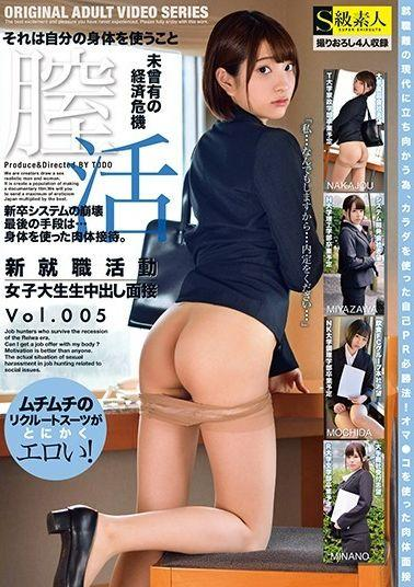 SDMU-302 - Uehara Ai SOD Graduation Take Down Work The Body Is Melt Together As Sweaty Lips, Ass, Milk, Armpit, Rich Sex Uehara Ai melt As Thoroughly And Tasted +10 Work Total 12SEX Recording 240 Minutes Premium BEST - SOD Create