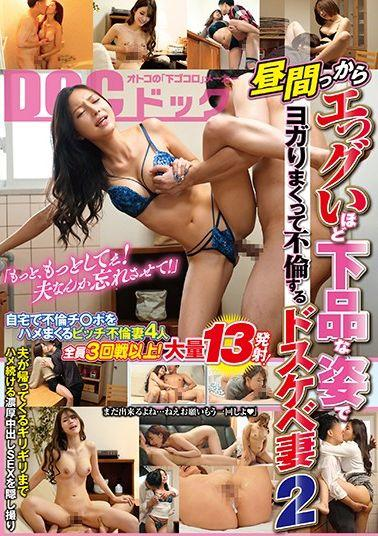 SDMU-306 - Pies Applicants! !Such A Cute Face To The Intravaginal Ejaculation In Uncle Just Met Out In The Appeal To De Transformation Poisoning Daughter Himari-chan 21-year-old AV Debut - SOD Create