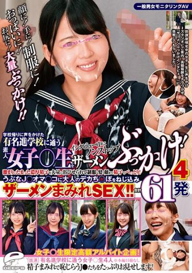 SDNM-130 - 7 Times A Week Everyday Wetting Pants With Masturbation Frustration Wife Kudo Manami 29 Years Old Final Chapter 4 Morning Till Night 4 Plenty Sperm Injections 1 Night 2 Days Live Creampie Infidelity Hot Spring Trip - SOD Create