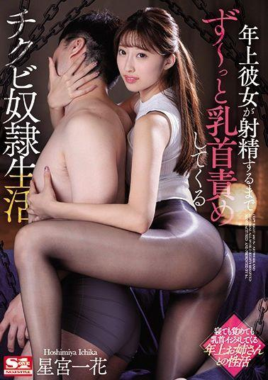 SDNM-134 A Smiling Smile Encountered In Windy Smell Of Kamakura.Summer As A Woman Also Starts Again.Kubo Kyoko 43 Years Old Final Chapter Forgot Your Husband Other People Throughout The Day ○ Juicy Covered Gypsy Gangbangs