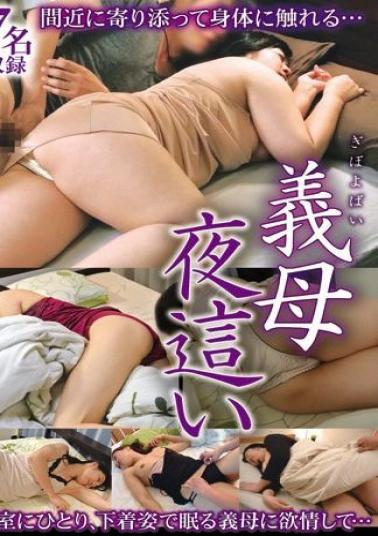TSP-430 Studio Tokyo Special - Anonymous Porn Site You're The One Posting Videos Of Yourself Masturbating, Aren't You? If You Don't Want Me To Tell Anyone Masturbate In Front Of Me!