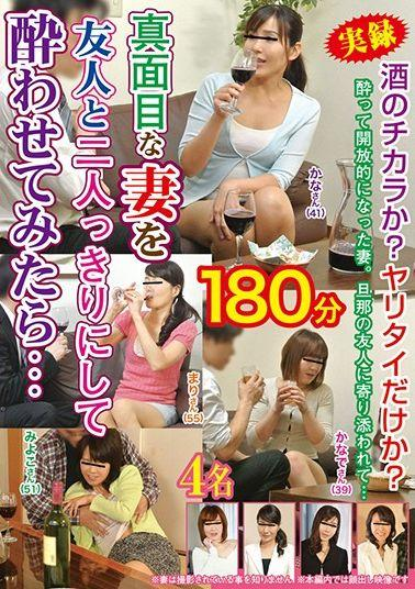 GAPL-002 - The Rumors Of The Net Was True! The Popular Bone Clinic Where Only The medical School Female College Student Who Is Nuising Treatment Is Working!Imagining An Erotic Massage,Kiss,Blowjob,Cunni,And Handmen Make It Possible To Barefoot,Live Insert,And Inside Crease,Rather Than Being Erotic erroneously Without Expressions … - Guri-n Appuru