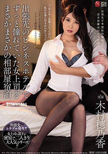 GDQN-026 - Oil Wet Gal Daughter-in-law Nishikawa Rion - GALDQN / Mousozoku